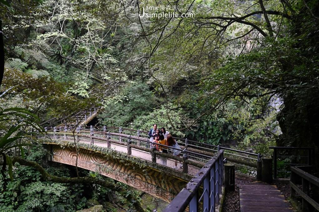 新北三峽「滿月圓國家森林遊樂區」滿月圓瀑布 滿月小橋