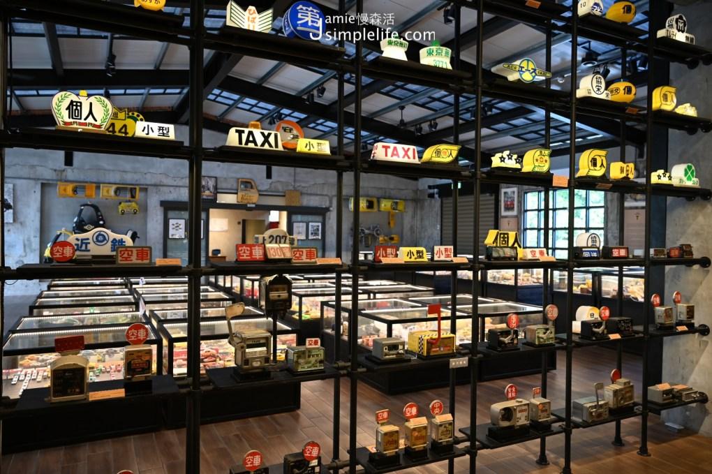 宜蘭蘇澳鎮|計程車博物館 計程車模型、文物