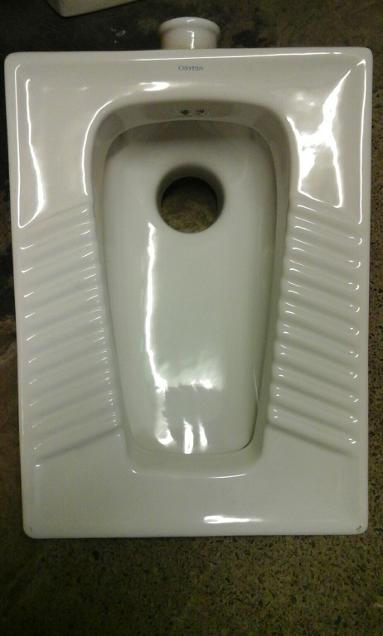 Squat Toilets Bradford JSL Bathrooms STOCKISTS