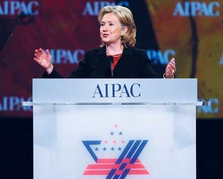Clinton speaks at AIPAC 2010