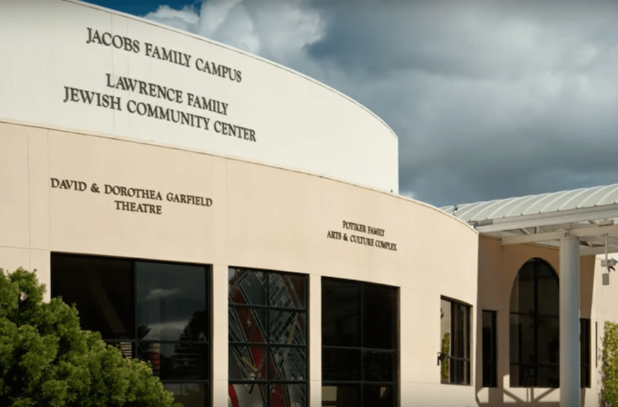 A view of the Lawrence Family JCC in San Diego. (Screenshot from YouTube)