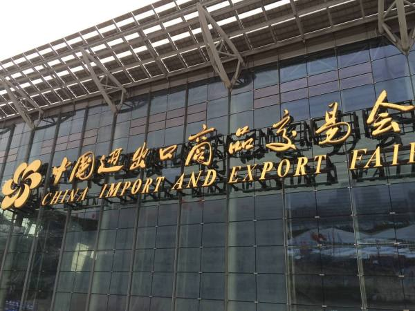 Jintuo attend 117th Canton fair   JT Adhesive Tape