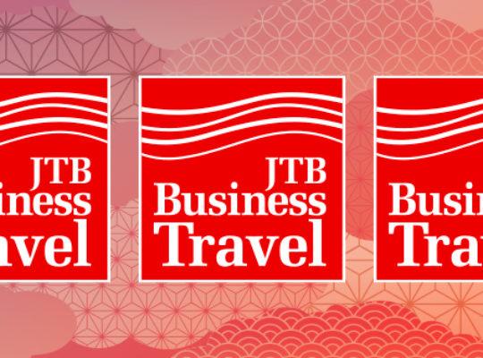 JTB Business Travel Logo