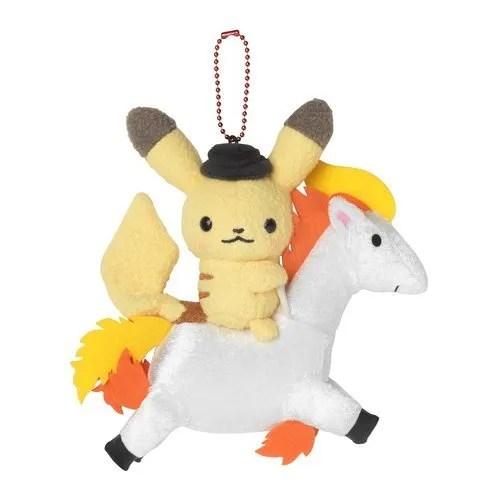 Pokemon little tales Pikachu Ponyta Keychain Plush
