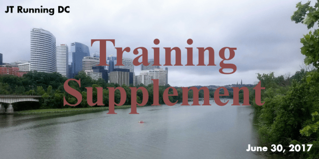 Training Supplement Banner - 063017