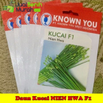 Benih Daun Kucai Nien Hwa F1 (Known You Seed)