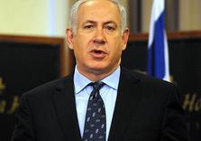 Israeli PM: 'Arab terror and Jewish terror' are different