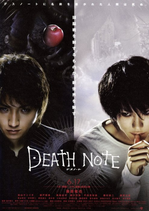 Death Note: The First Name