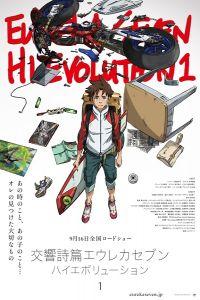Koukyoushihen Eureka Seven Hi-Evolution 1 (2018)
