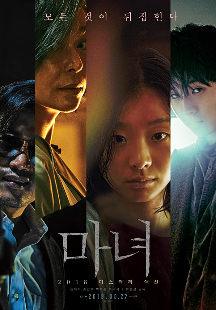 The Witch- Part 1 – The Subversion (Manyeo) (2018)