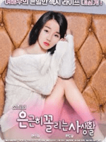 Sohee's Secretly Private Life