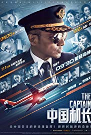 The Captain (2019) SD
