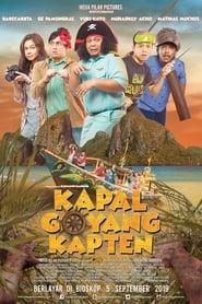Kapal Goyang Kapten (2019)