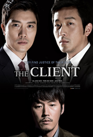 The Client (2011) HD