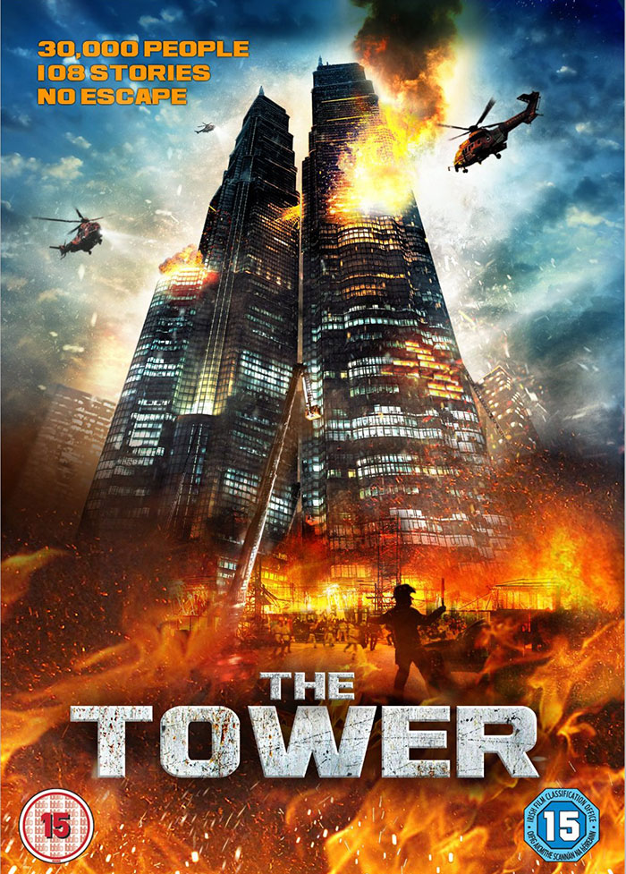 The Tower (Ta-weo) (2012)