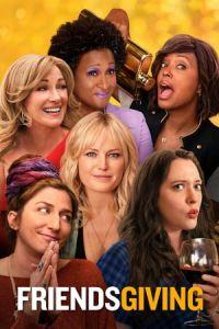 Friendsgiving (2020)