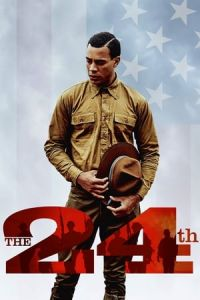 The 24th (2020)