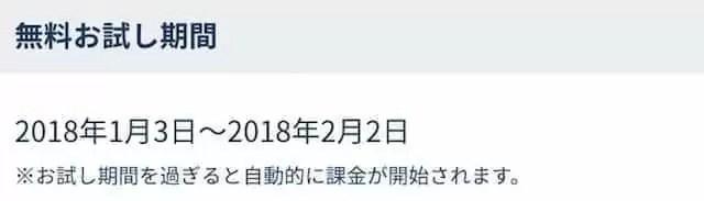 楽天マガジン 料金