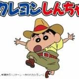 クレヨンしんちゃん 映画一覧