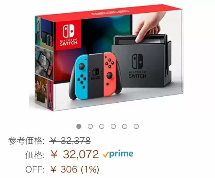amazon nintendo switch