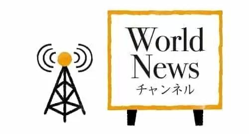 audible ニュース