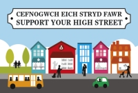 support-highstreet