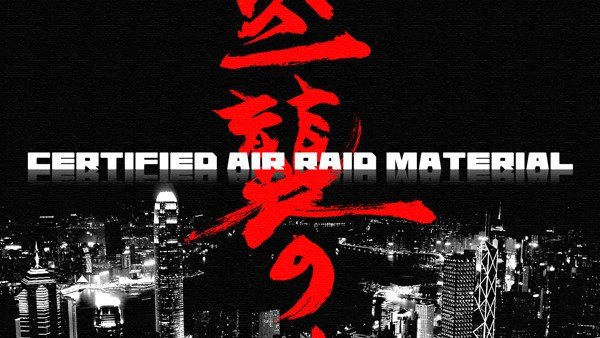 ediT - Certified Air Raid Material