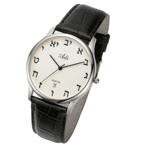 Hebrew Letters Classic Watch by Adi  Jewish Jewelry   Judaica Web Store Hebrew Letters Watch by Adi AW 212092218 large jpg