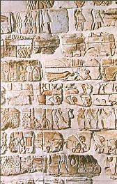 Rekonstruktion des Aton-Tempels