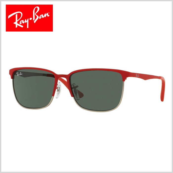 030504d75a Ray Ban – RJ9535S. The RJ9535S will make you wish you were a kid again. It s  a junior design with a trendy brow bar and thin metal frame in an a fun  variety ...