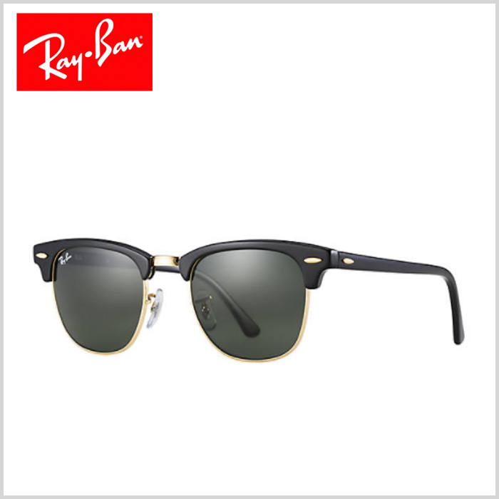 Ray Ban - CLUBMASTER CLASSIC - Men - Sunglasses - g
