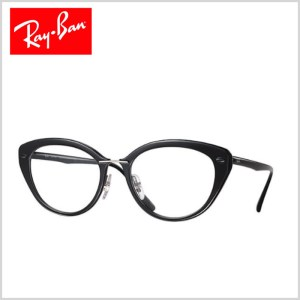 Ray Ban - RB7088 - Women - g