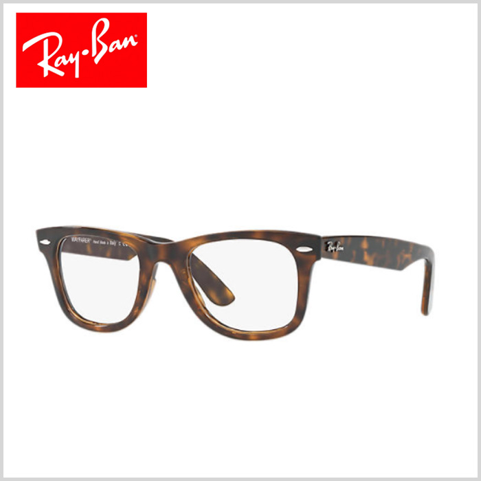 Ray Ban - WAYFARER EASE OPTICS - Women - g