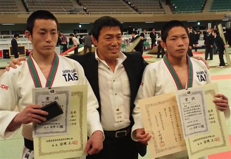 Kết quả hình ảnh cho Toshihiko koga