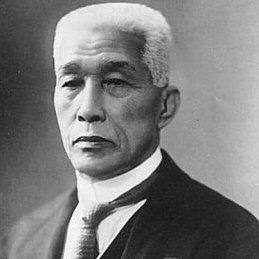 yoshiaki yamashita decimo dan kodokan