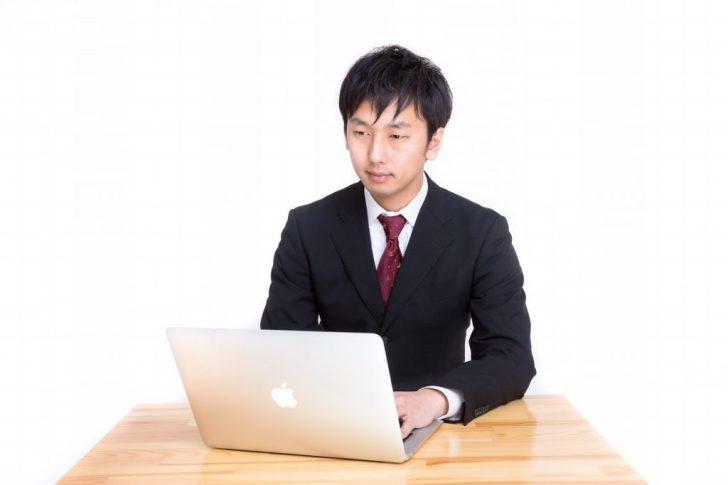 ビジネスマン パソコン