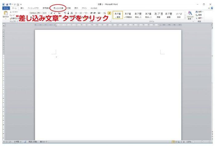 ラベル印刷手順-1