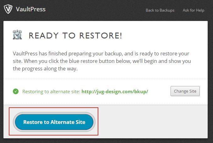 仮サイトへ復元