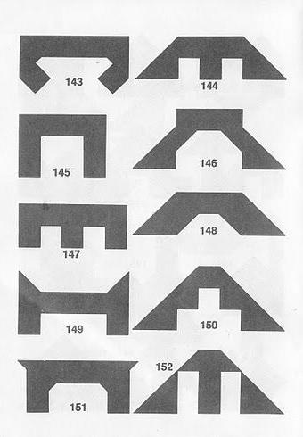 Figuras construcciones simples Tangran con soluciones