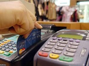 pago tarjeta 1