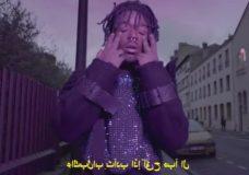 Lil Uzi Vert – XO Tour Llif3 (Video)