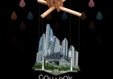 Covaboy – 'Silver Sity' (Stream)
