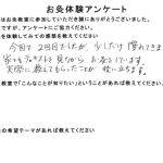 お灸教室05-2