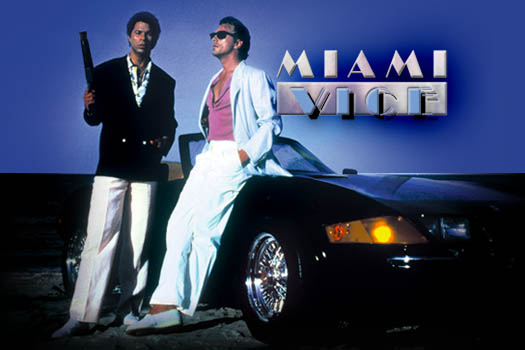 Violin Memory: a story about Ferrari and Miami Vice