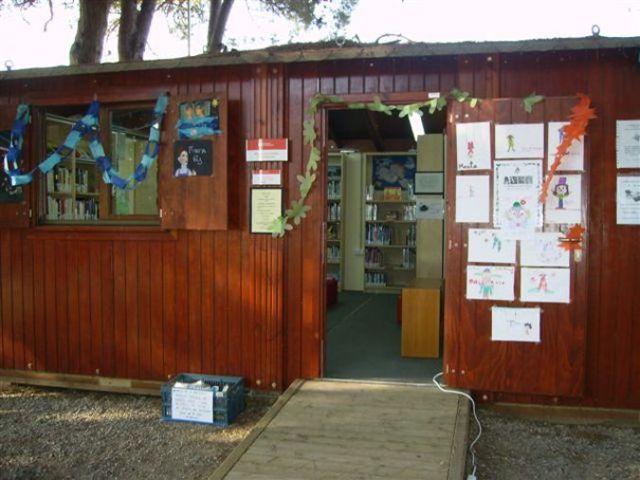 Biblioteca de la platja Parc del Mar