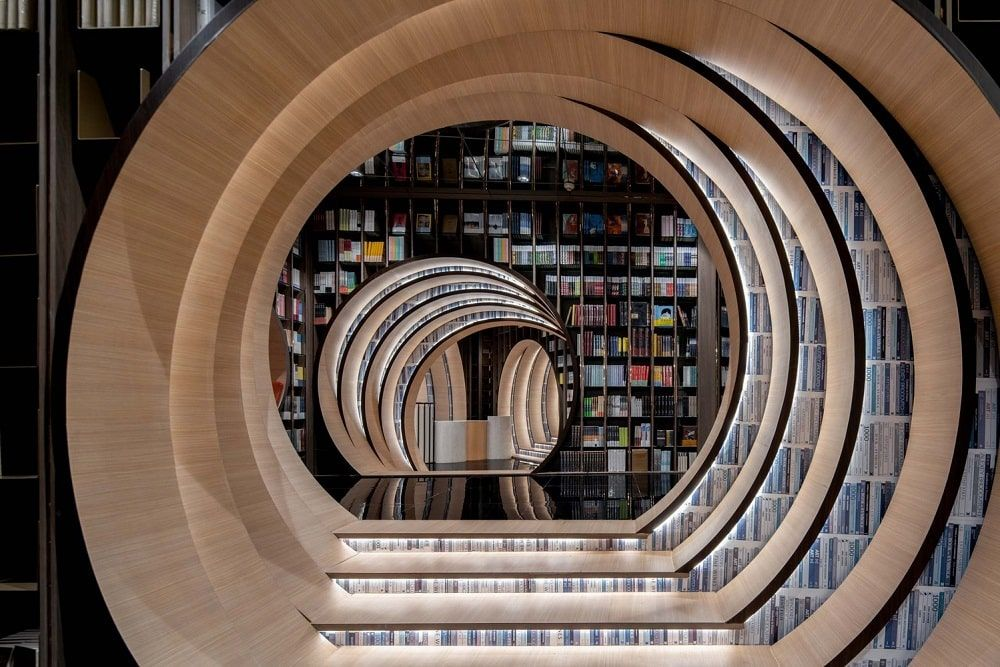 Librería Beijing Zhongshuge