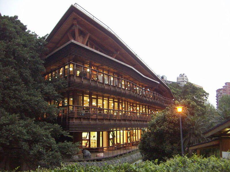Taipei Public Library Beitou Branch. CC KaurJmeb
