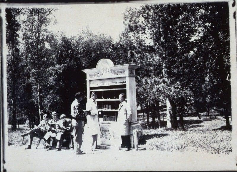 Una de las Bibliotecas de los Parques de Madrid, en el Parque del Oeste
