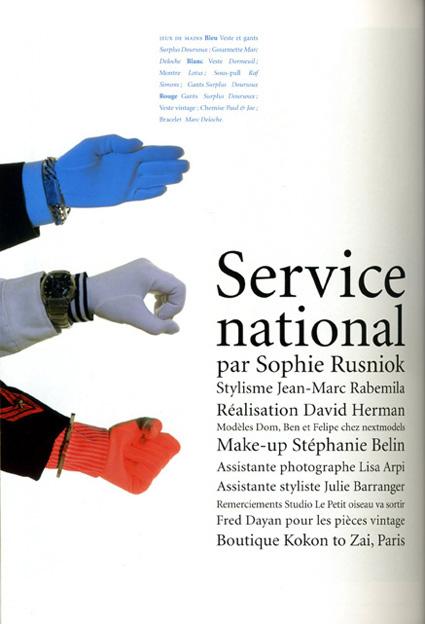 standardmag-ServiceNational