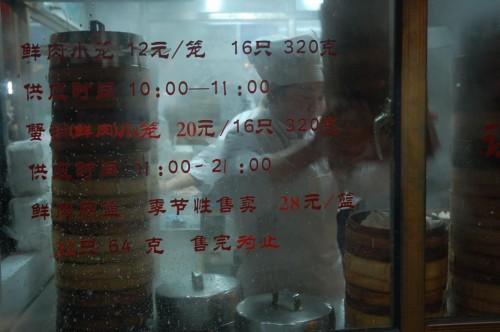 Quelques xiaolongbao pour souper